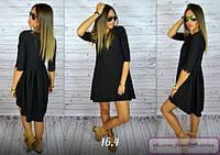 Женское платье черное фрак