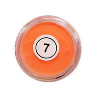Акриловая пудра My Nail №7 (неоновая оранжевая) 2мл