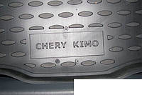 Коврик в багажник Novline Chery Kimo (Чери Кимо) EXP.NLC.63.12.