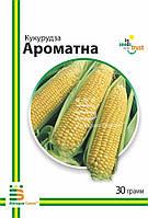 Семена кукурузы Ароматной в проф упаковке30гр.