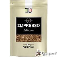 Растворимый кофе Impresso Delicato м/у 100г