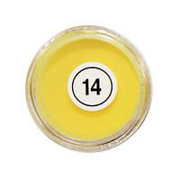Акриловая пудра My Nail №14 (желтая) 2мл