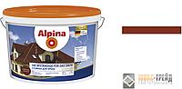 ТМ Alpina Die Bestandige fur das Dach- краска для крыши КРАСНАЯ (ТМ Альпина Диэ Бестандиж фюр дас Дач),10 л