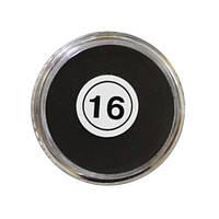 Акриловая пудра My Nail №16 (черная) 2мл