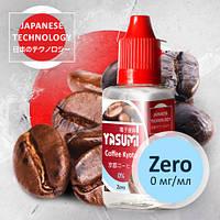 Жидкость для электронных кальянов, сигарет, vipe Yasumi (Ясуми) Кофе Киото