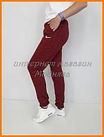 Спортивные штаны Nike | детские штаны от производителя