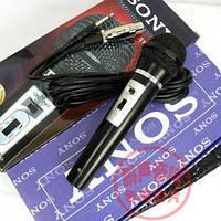 Микрофон ручной Sony SY-888S, проводной вокальный микрофон, динамический микрофон сони
