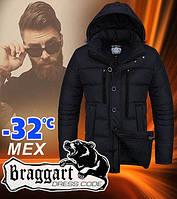 Трендовая мужская куртка