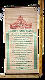 Десять заповедей (укр), фото 2