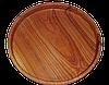 Деревянный поднос 20 см