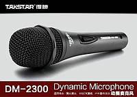 Микрофон проводной ручной Kenwood 2300, вокальный микрофон, динамический микрофон для караоке