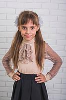 Блузка для девочки ажурная с жабо, беж, фото 1
