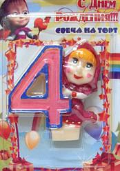 Свеча-цифра на торт 4 Маша