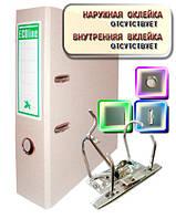 Папка-регистратор КАРТОН 70мм А4 металлический кант
