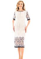 Оригинальное платье из вискозы  с вырезом-лодочка