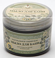 Натуральное сибирское мыло для бани. Черное