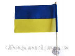 Флаг Украины средний, в упаковке 5 шт, 17 * 27 см