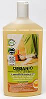 Эко гель для мытья паркетных полов с органическим пчелиным воском CLEAN&CARE