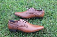 Мужские туфли качественные недорого в Украине Pier One, 27 см, 42 размер. Код: 214.