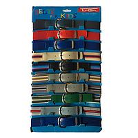 Ремни детские для брюк P2-2 пр-ва Польша оптом со склада в Одессе.