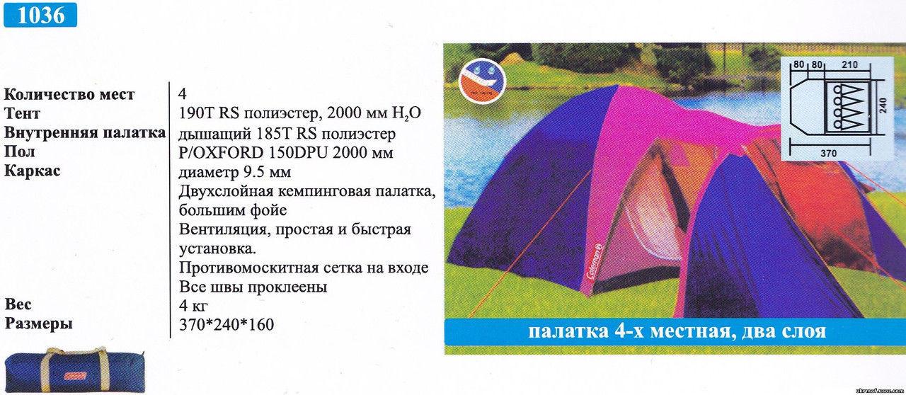 Чьтиримісний  06d991fc72df1