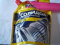 Смазка Солидол жировой NLGI 2-3 Yukoil (дой-пак 0,15 кг)