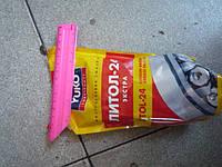 Смазка Литол-24 NLGI 3 Yukoil (дой-пак 0,375кг)