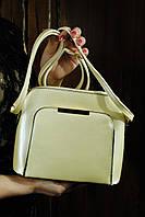 Бежевая стильная сумочка на плечо