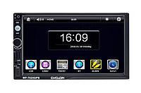 Автомагнитола Cyclon MP-7025 GPS