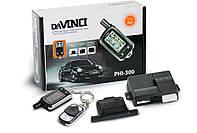Автосигнализация daVINCI PHI-300 + сирена в подарок!!!