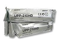 UPT-210BL - для печати радиолологических изображений на термопринтерах Sony: UP-990AD, UP-970AD