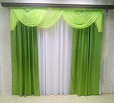 """Комплект ламбрикен+шторы """"Акварель"""" (салатовый) 2,5м шириной, фото 2"""