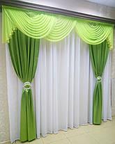 """Комплект ламбрикен+шторы """"Акварель"""" (салатовый) 2,5м шириной, фото 3"""