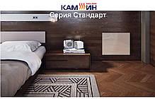 Керамический обогреватель КАМ-ИН  475 BG бежевый (Украина), фото 2