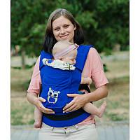 Эргономичный рюкзак Basic (Совята)