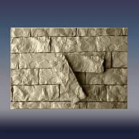 3D панели Колотый кирпич 173