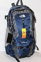 Рюкзак туристический The North Face на 40 литров