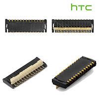 Коннектор дисплея для HTC S728e One X+, оригинал