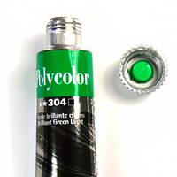 Зеленый бриллиантовый светлый - Brilliant Green Light
