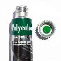 Зеленый бриллиантовый темный - Brilliant Green Deep