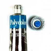 Голубой - Primary Blue Cyan