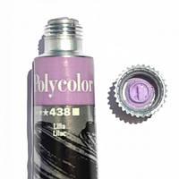 Лиловый - Lilac