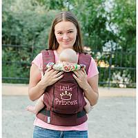 Эргономичный рюкзак (Маленькая Принцеса)