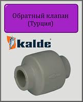 Обратный клапан Kalde 20 полипропилен