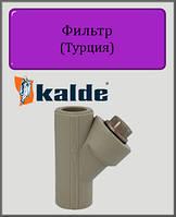 Фильтр Kalde 25 полипропиленовый