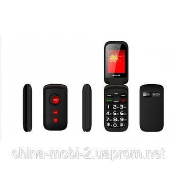 Телефон Bravis CLAMP Black '5, фото 2
