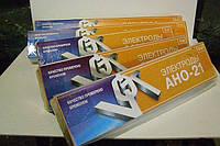 Электроды для сварки углеродистых сталей АНО-21 ф3 мм (уп.5 кг)