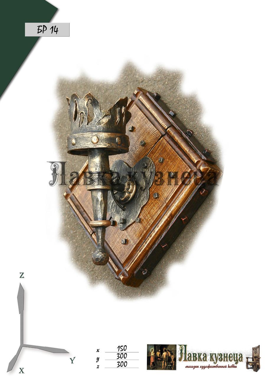Настенный светильник бра