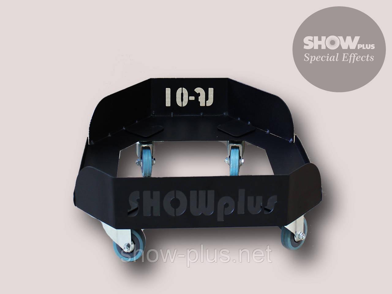 Підставка під генератор важкого диму SHOWplus Mobile Stand