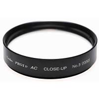 Светофильтр Kenko PRO1D AC CLOSE-UP No.3 52mm (235269) макро